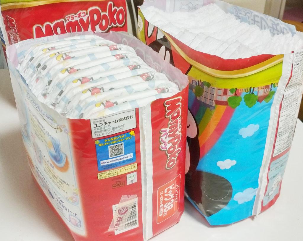 最高のおむつパッケージ開封方法はこのとおりだ!