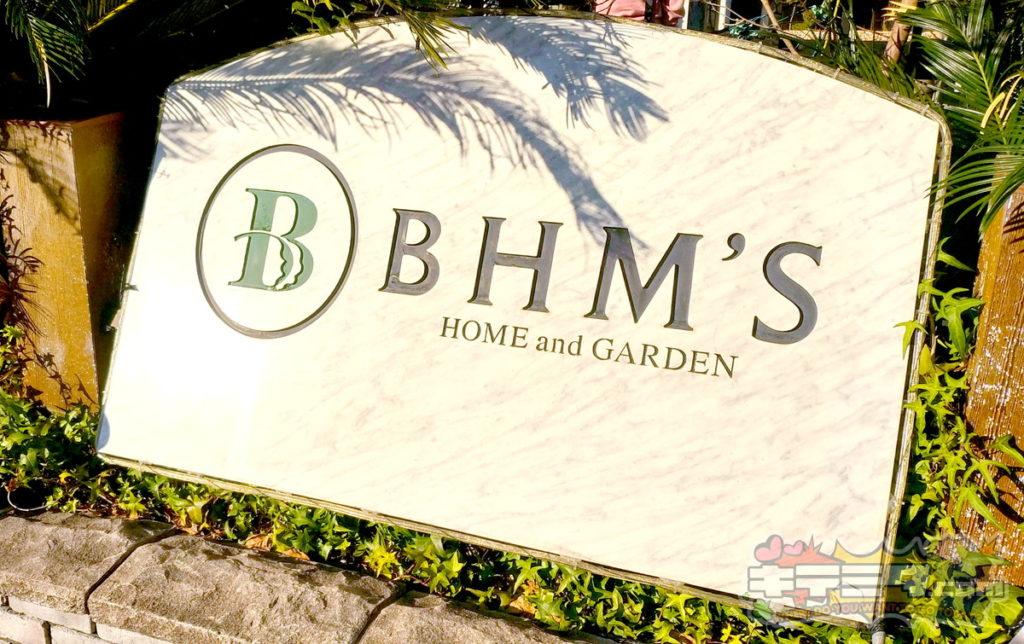 BHM'S[バムズ]の看板