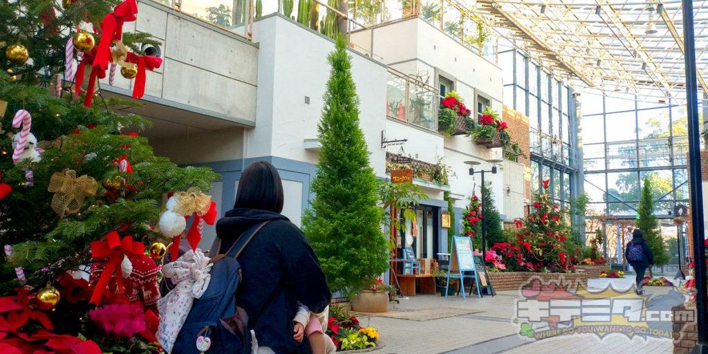 クリスマス仕様のグリーンピア春日井