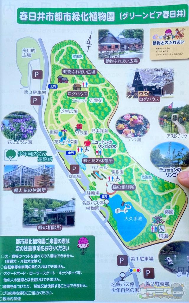 グリーンピア春日井の地図です。