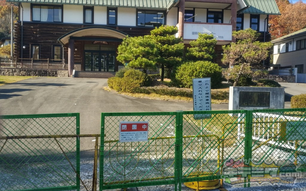 岐阜畜産センターの建物
