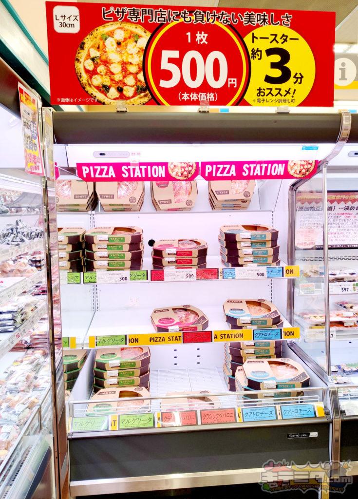 カネスエ新生店のピザ屋潰し!!!