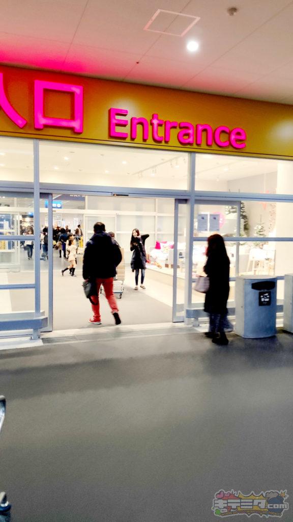 IKEA長久手エントランス