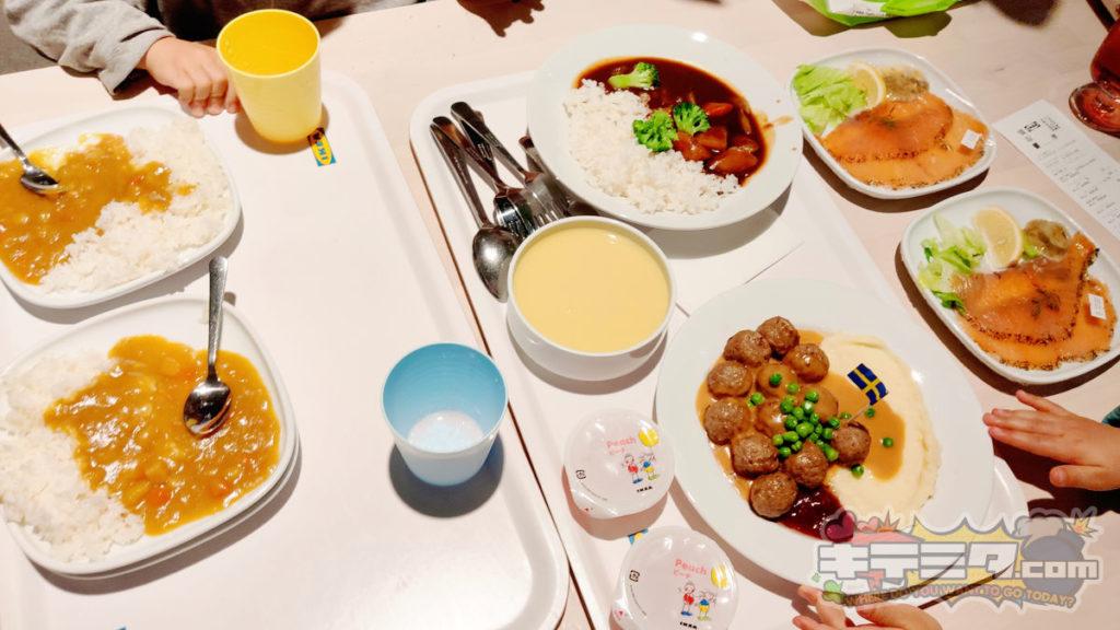 IKEA長久手で家族で食事