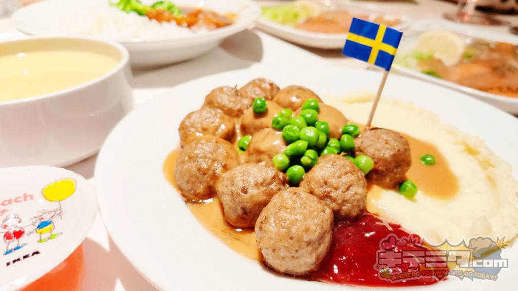 IKEA長久手のスウェーデン国旗付きミートボール