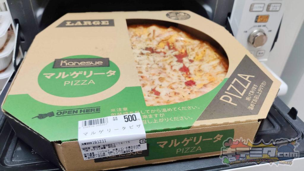 カネスエ500円の本格ピザはオーブンに入り切るのか?