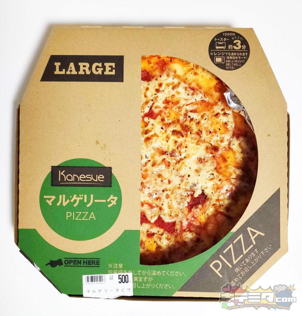 カネスエKanesue500円本格ピザを開封!