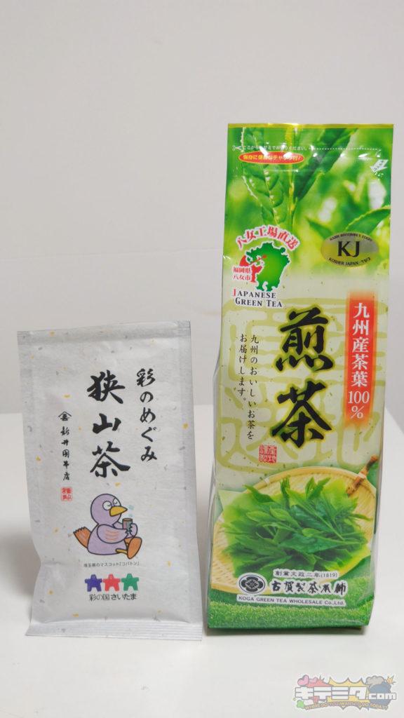 古賀製茶本舗(八女茶)通称コストコ茶。と新井園本店(狭山茶)の飲み比べ対決!実飲レビュー!