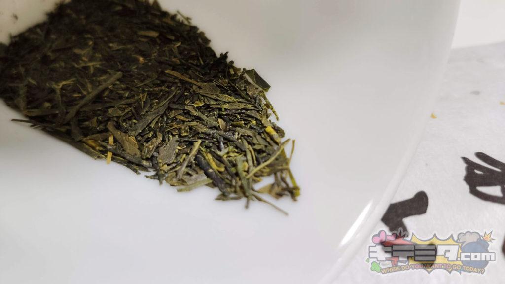 新井園本店(狭山茶)の茶葉の状態