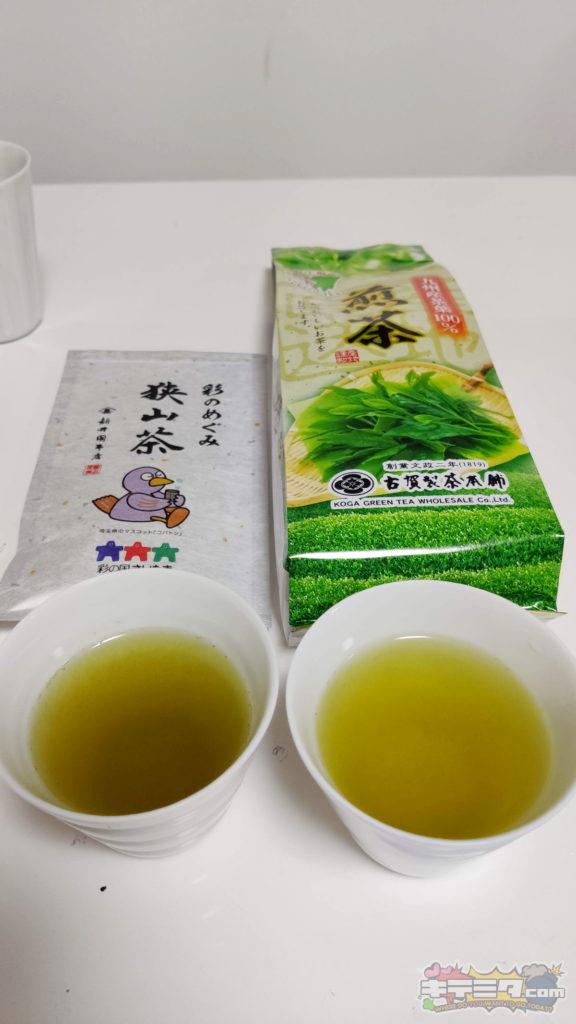 古賀製茶本舗(八女茶)通称コストコ茶。と新井園本店(狭山茶)の色味の違い。