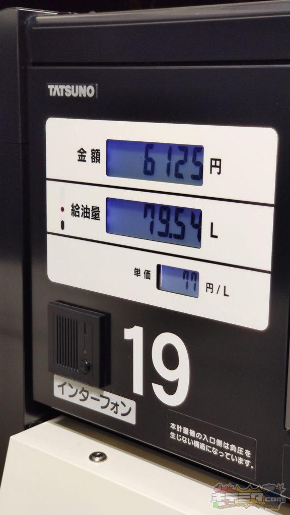コストコ岐阜羽島倉庫店ガスステーションでの支払額!