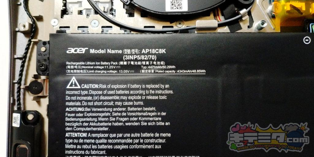 ACER swift3 SF314-57-F58U/Sの電池の型番