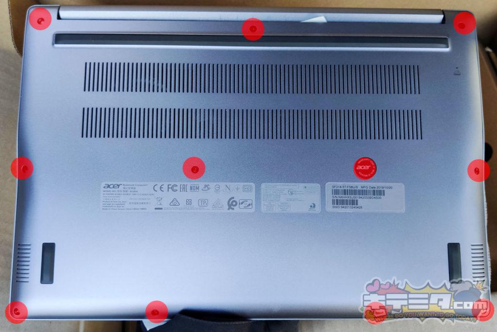 ACER swift3 SF314-57-F58U/Sです。の裏蓋ネジの箇所は11箇所。swift5、swift7も多分同じような作りです。きっと!