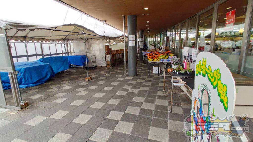 道の駅にしお岡ノ山の魚売り、雑魚コーナー!