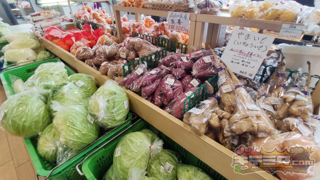 道の駅にしお岡ノ山の野菜たち