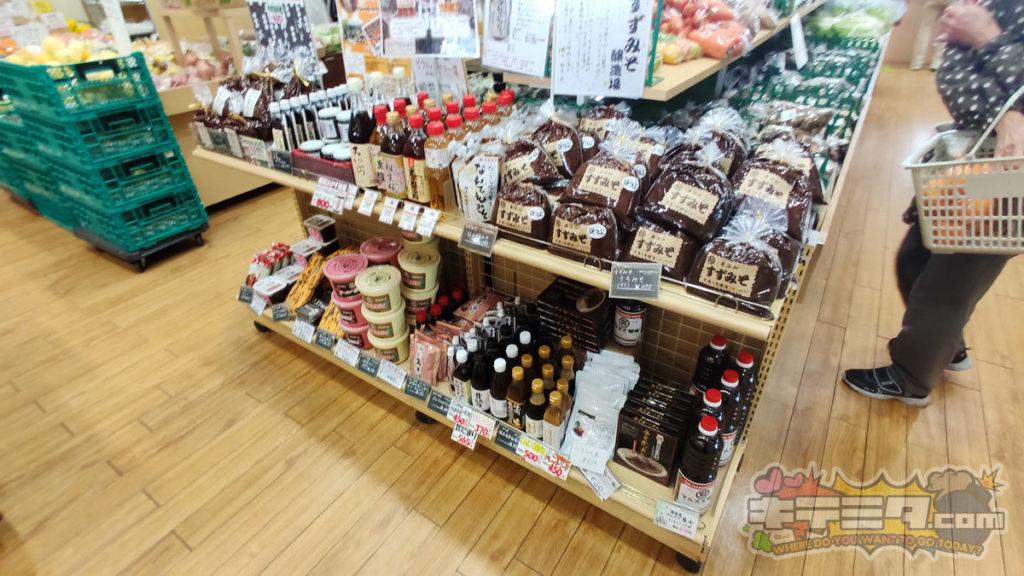 道の駅にしお岡ノ山なら地元の醤油味噌が一同に勢揃い!