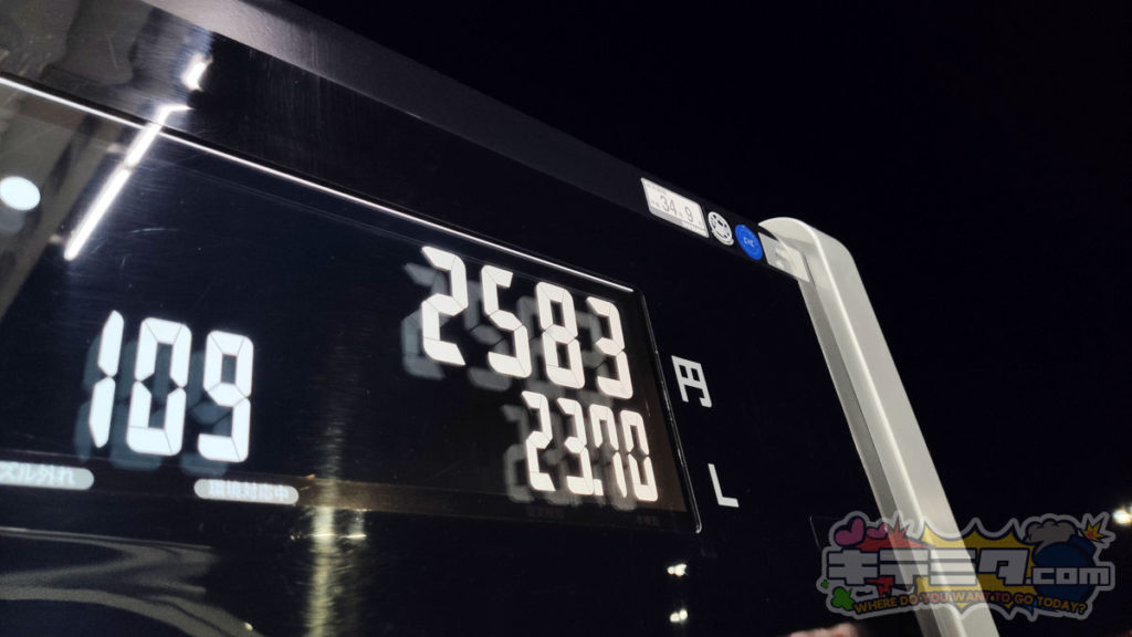 コストコガスステーションで給油の給油量と価格の表示!